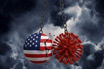 آمار مبتلایان به کرونا در آمریکا