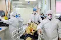 بستری شدن 13 بیمار جدید مبتلا به کرونا در منطقه کاشان