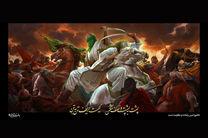 مقتل خوانی مقام معظم رهبری موضوع جدیدترین دیوارنگاره میدان ولیعصر (ع)