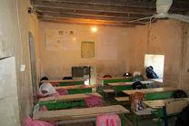 وضعیت بحرانی 300 کلاس در شهرستان میناب