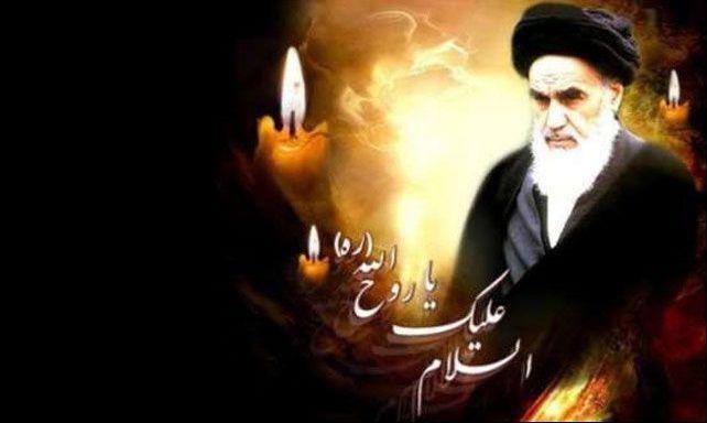 پیام تسلیت استاندار اصفهان به مناسبت سالگرد ارتحال امام خمینی(ره)