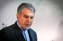 پیام تسلیت وزیر ارشاد در پی اقدامات تروریستی تهران
