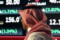 کاهش بیسابقه ذخایر ارزی عربستان در ماه اوت