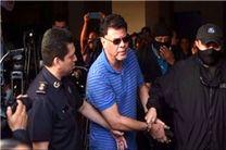 رئیس سابق فدراسیون فوتبال السالوادور به 8 سال زندان محکوم شد