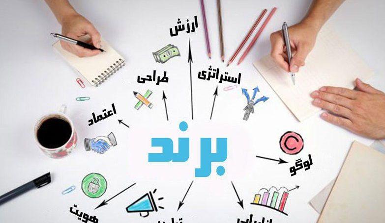 جشنواره تبلیغات در کیش برگزار می شود