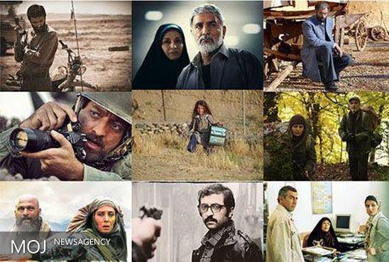 ۳۱ فیلم سینمایی متقاضی حضور در چهاردهمین جشنواره بینالمللی مقاومت هستند