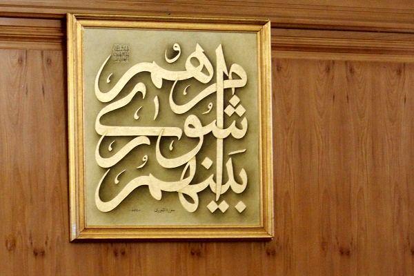 منع فعالیت شورای شهر مینو شهر تا اطلاع ثانوی