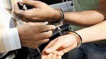 دستگیری سارق احشام در خمینی شهر