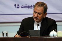 مجوز انجام مذاکرات قضایی بین ایران و کشورهای بزریل، کوبا، کره شمالی و آلبانی ابلاغ شد