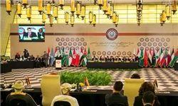 غیبت سران 6 کشور عربی در اجلاس امسال سران عرب در اردن