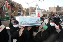 تشییع و تدفین شهدای گمنام در دانشگاه علم و هنر یزد