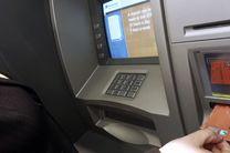 مسئولیت نگهداری و سوء استفاده از کارتهای بانکی هر شهروندی بر عهده خودش می باشد