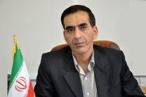 استانداری مازندران در انتخاب مدیران ملاحظه جغرافیایی ندارد
