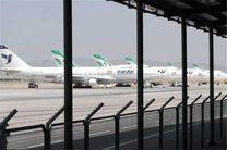 تاخیر پرواز تهران- قشم هواپیمایی ایران ایر