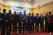 کاروان ورزشی بانک رفاه موفق به کسب سه مقام نایب قهرمانی شد