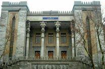 واکنش وزارت امورخارجه به شایعهپراکنیها و ادعاهای جدید کریمی قدوسی