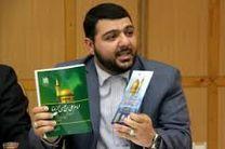 آیین اختتامیه ششمین جشنواره کتابخوانی رضوی / ۲۱ هزار نفر در این جشنواره شرکت کردند