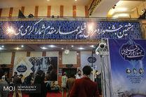 جشنواره مردمی فیلم عمار