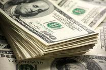 پرداخت بدهی فدراسیون شطرنج به فیده در سه قسط 60 هزار دلاری