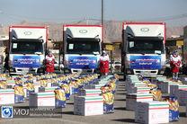 توزیع ۴۴۲۰ بسته کمک معیشتی از سوی جمعیت هلال احمر