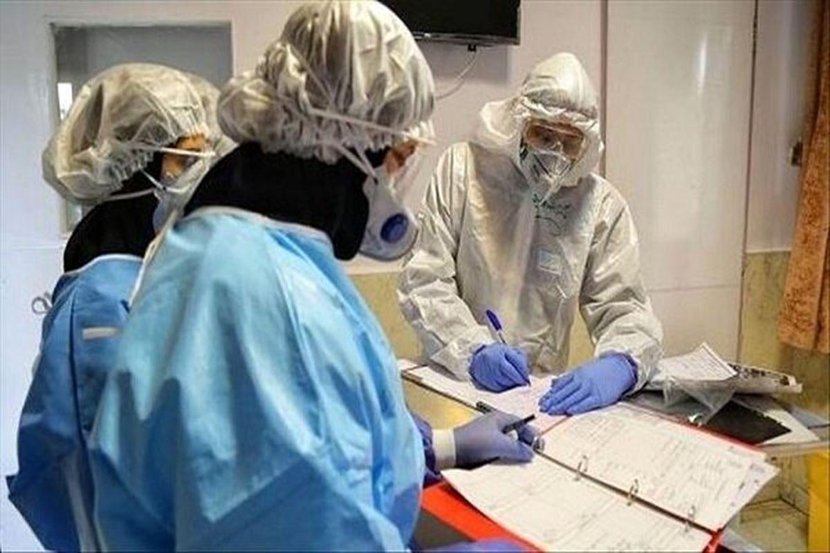 مبتلا شدن 18 نفر به ویروس کرونا در شهرستان اردستان طی شبانه روز گذشته