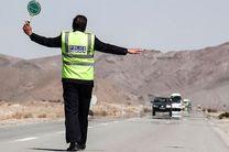104 تیم پلیس راه لرستان وظیفه کنترل جادهها در اربعین حسینی را برعهده دارند