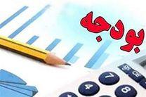 بودجه 1400 شهرداری اصفهان ماه آینده به صحن شورای شهر می رود
