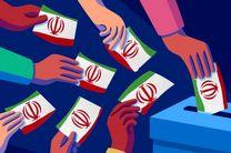 رقابت291 کاندیدای یازدهمین دوره انتخابات مجلس در استان اصفهان