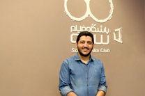 محمدجواد موحد مدیرعامل باشگاه فیلم سوره شد