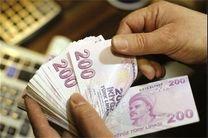 ارزش لیر ترکیه کاهش یافت