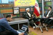 برگزاری اجلاسیه ائمه جمعه استان مازندران در شهر گتاب