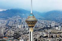 کیفیت هوای تهران در 15 اردیبهشت 98 سالم است
