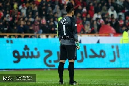 دیدار تیم های فوتبال پرسپولیس و تراکتورسازی تبریز
