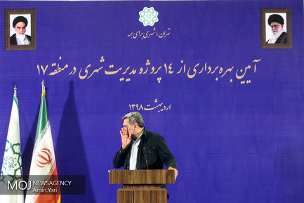 افتتاح+پروژه+های+شهرداری+منطقه+۱۷+تهران