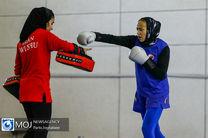 اردوی تیم های ملی ووشو دختران