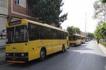 اتصال شهرک پیامبر اعظم بندرعباس به شبکه حمل و نقل عمومی