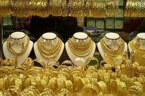 قیمت طلا ۲۱ فروردین ۱۴۰۰/ قیمت طلای دست دوم اعلام شد