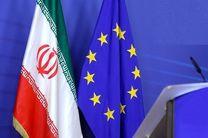 اینستکس آن چیزی که ایران انتظارش را دارد نخواهد بود