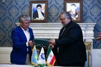 امضا برنامه مبادلات فرهنگی میان ایران و قزاقستان