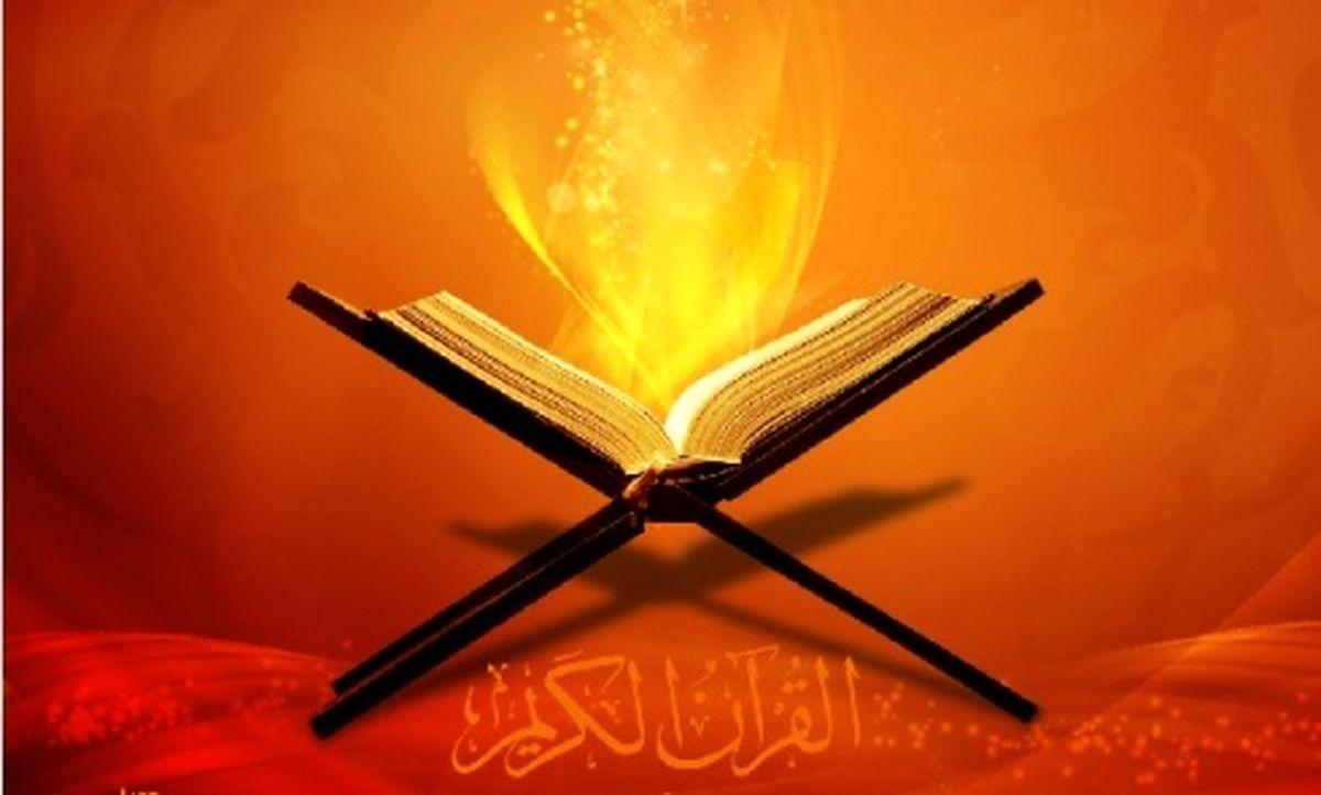 دانلود جز 3 قرآن پرهیزگار