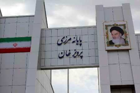 مبادلات تجاری و توریستی از مرز پرویزخان به عراق متوقف شد