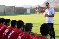 لیست بازیکن دعوت شده به اردوی نهایی تیم ملی فوتبال نوجوانان