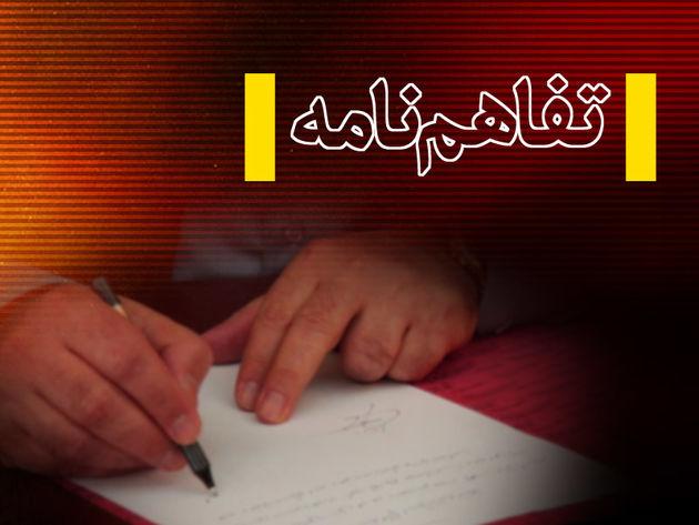 امضای تفاهمنامه بانک انصار و شرکت بورس کالای ایران