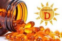 دستورالعمل صحیح مصرف مکمل ویتامین D