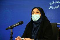تک نرخی شدن تست کرونا در انتظار تصویب هیأت دولت/ واکسن کرونای ایرانی به زودی وارد مرحله انسانی می شود