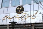 انقلاب اسلامی یک نعمت الهی است