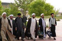 اعزام ۳۴۵ مبلغ  به بقاع متبرکه استان اصفهان در ایام محرم