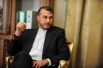 گفتگوی امیر عبداللهیان با سفیر فرانسه در تهران