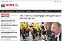 نُجَباء از کارآمدترین و زبدهترین گروههای عراقی حاضر در سوریه است