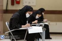 نامه معاون وزیر علوم درباره برگزاری امتحانات پایان ترم نیمسال جاری به شکل حضوری
